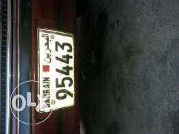 Car number plate 4 sale