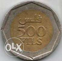 500 fills old coin for collectors