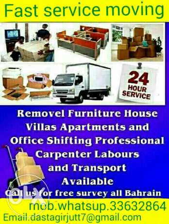House shifting low price moving