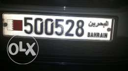 Special car number