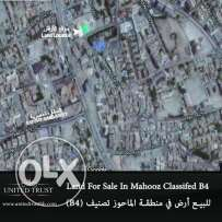 Land for sale in Mahooz area