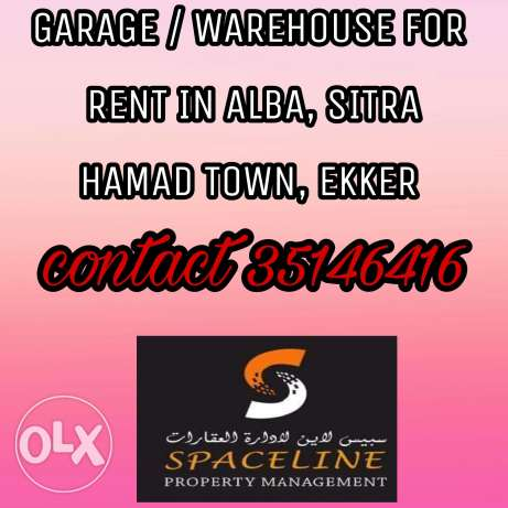 Warehouse for rent in various places
