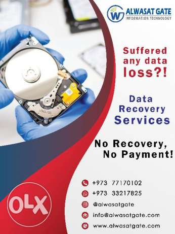 alwasat gate professional data recovery center