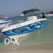 Wave Breaker 38foot for sale