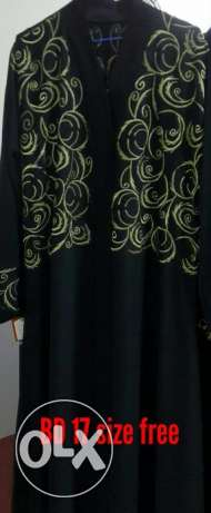 Abaya for Sale. (Free Delivery )