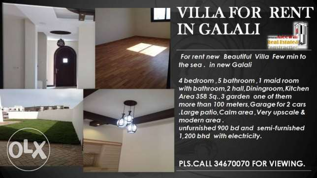 Villa for rent in Galali