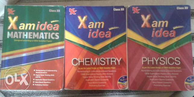 Xam idea guide for class 12 for sale