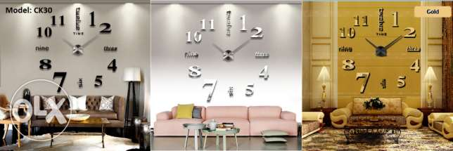 Modern High quality wall clocks مدينة عيسى -  3