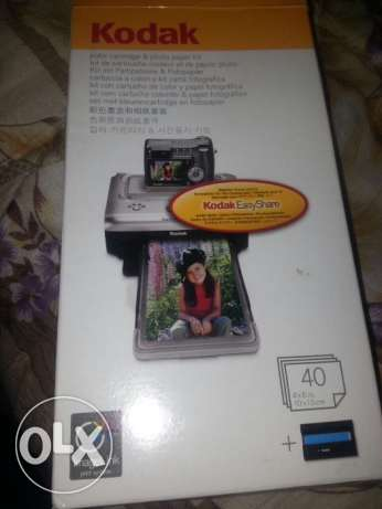 Mobile photo printer