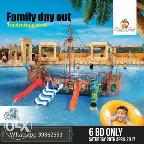 Lost Paradise of Dilmun (water park)