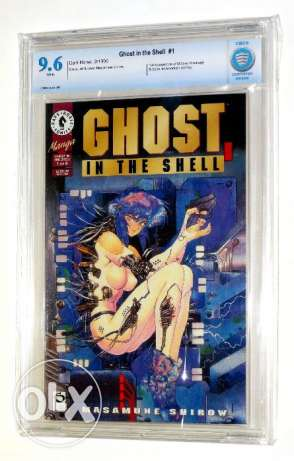 Ghost in the Shell #1 CBCS 9.6