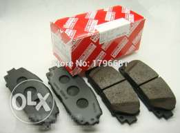 Toyota yaris brake pad