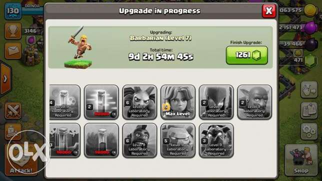COC clash of clan urgent