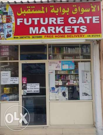cold store for sale in galali muharraq running condation