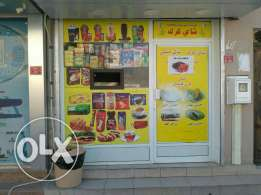 Cafeteria for sale in Galali