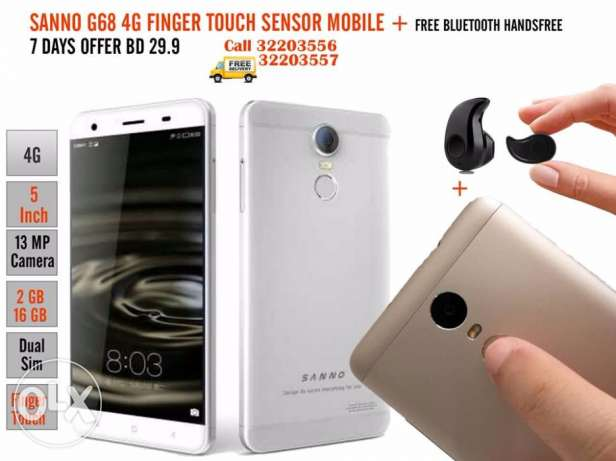 sanno g68 fingerprint smart phone plus free bluetooth handsfree
