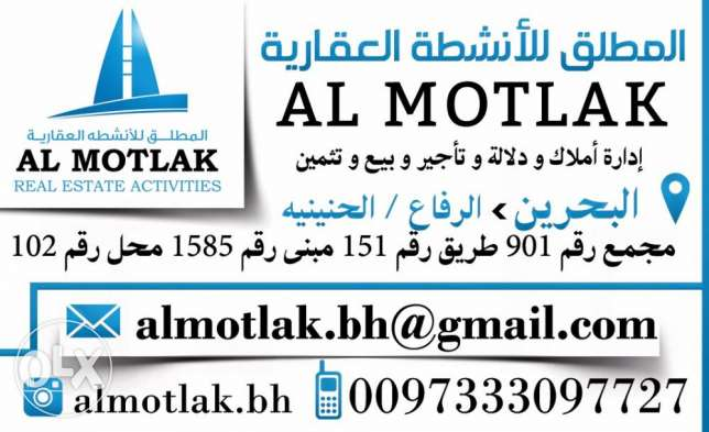For rent flat half furnished in Eastern Riffa