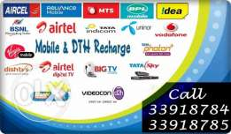 Airtel DTH Recharge Available - Bahrain