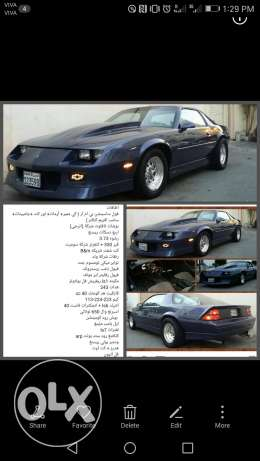 For sale camaro iroc 1992