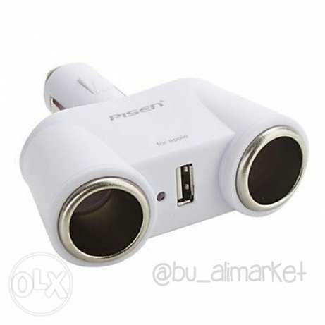 For sale Car charger 3in1 USB port