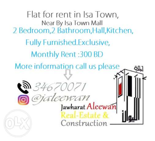 Flat for rent in Isa Town,Near By Isa Town Mall
