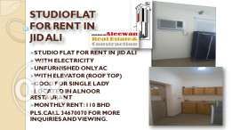 Studio flat for rent in Jid ali