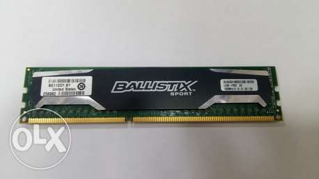 4GB RAM DDR3 with heatsink