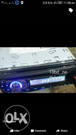 Video stereo for sale. .
