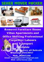 House shifting villa office flat shop