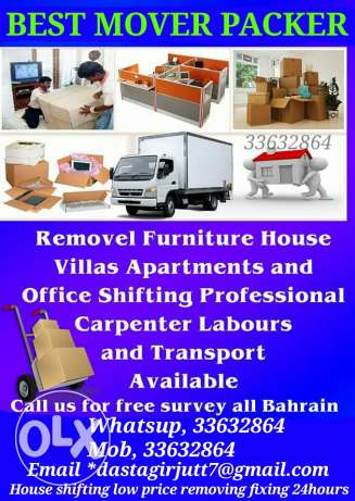 House shifting low price removing and fixing 24hours service