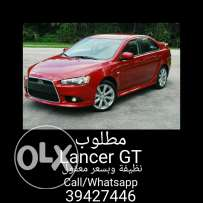Lancer GT required