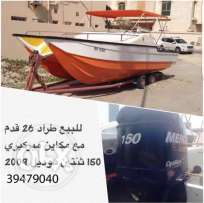 26 ft boat for sale with two Meurcery engines