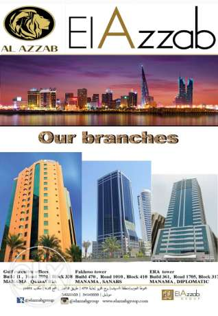 100BD Package Commercial address