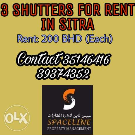 3 shutters for rent in sitra