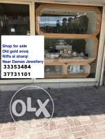 shop for sale old riffa gold souq near damas Jewellery