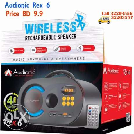 audionic wireless rechargeable speaker rex 6