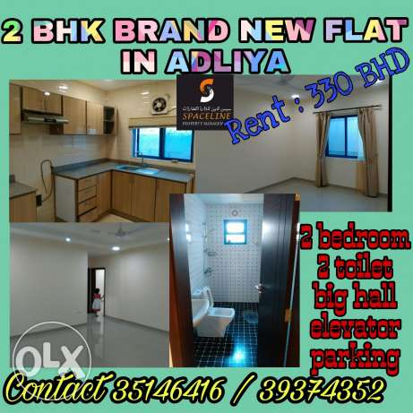 Brand new 2 BHK flat for rent in adliya