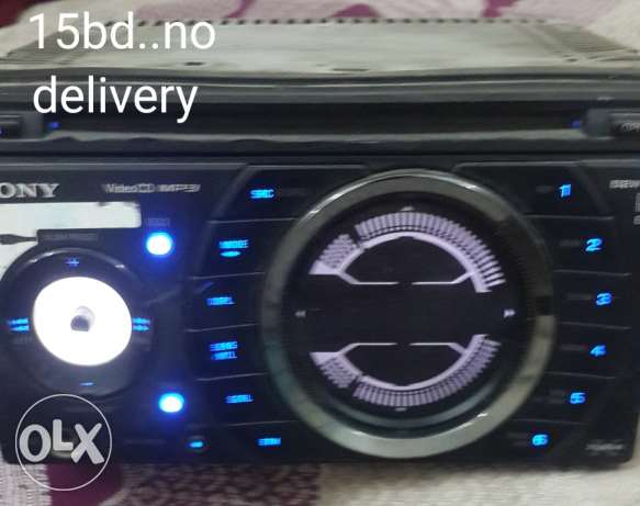 Video stereo for sale