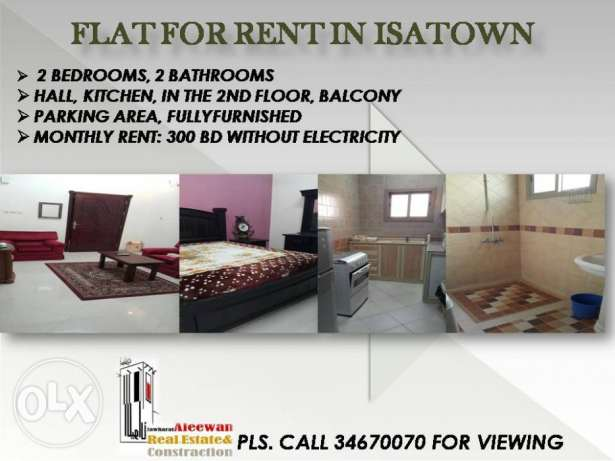 Flat for rent in Isatown
