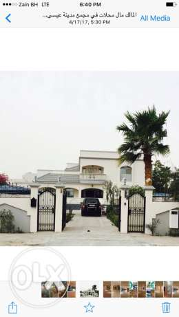 For rent a very luxurious villa suitable for a kindergarten project an