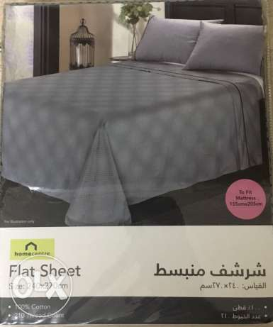 flat sheet home centre