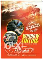 Car Window Tinting Offer