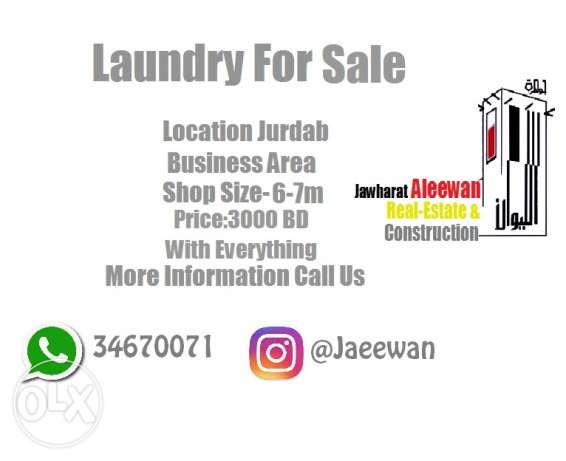 Lundry For Sale in Jurdab