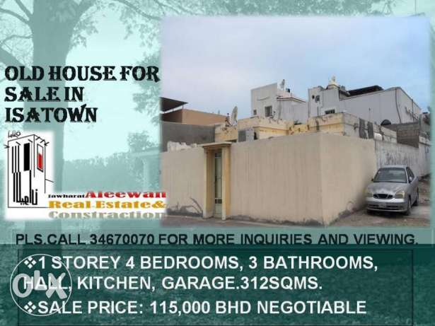 Old house for sale in Isatown