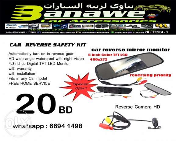 reverse camera / rearview mirror monitor