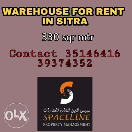 Warehouse for rent in sitra
