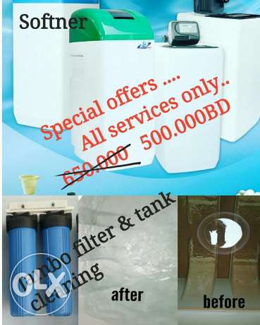special offer for softner