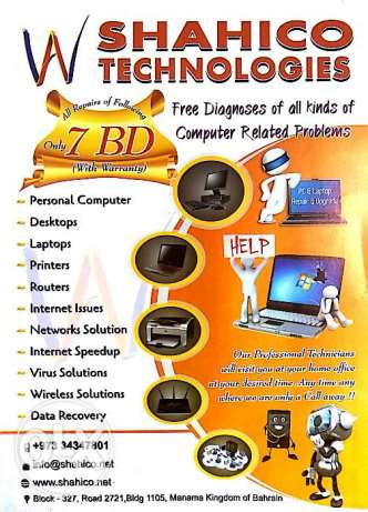 Certified Technicians for your IT needs at your Doorstep.BD7/-