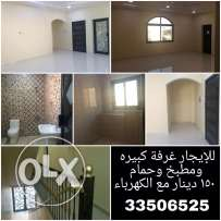 for rent bedroom with bathroom & kitchens