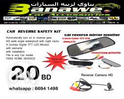 reverse camera with rearview mirror monitor
